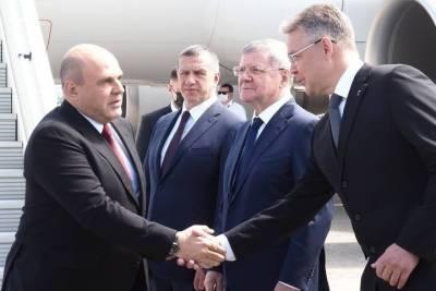 На Ставрополье приехал премьер-министр России