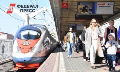 Проезд на поездах предложили сделать бесплатным для части россиян