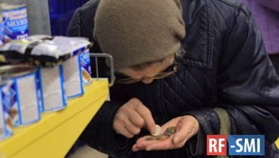 Россияне назвали комфортный для них размер пенсии