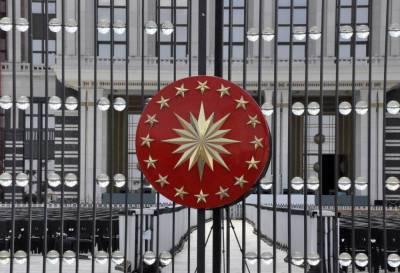 Поездка Реджепа Тайипа Эрдогана в Шушу – еще один серьезный шаг для развития отношений с Азербайджаном – Администрация Президента Турции