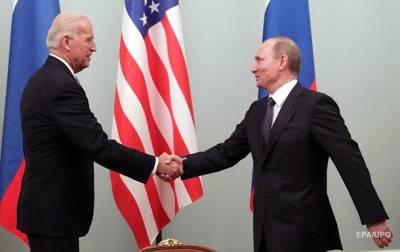 Встреча Байдена и Путина: онлайн-трансляция