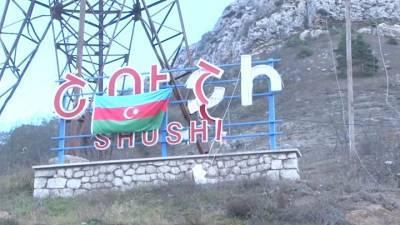 Турция откроет консульство в Шуше