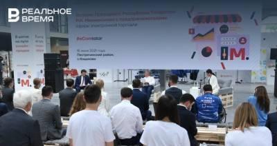 С начала 2021 года число аккаунтов татарстанских компаний на маркетплейсах выросло на 61%