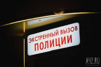 Тело убитого в Новокузнецке жителя Краснодарского края обнаружили в Алтайском крае