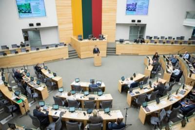 Сейм Литвы требует от России компенсацию за «советскую оккупацию»