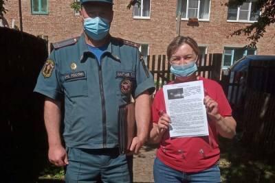 Жителям куньинской деревни напомнили правила пожарной безопасности