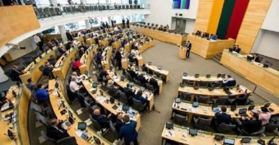 Парламент Литвы взвесил размер компенсации за «период советской оккупации»