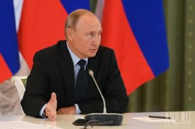 Стала известна информация о содержании программы встречи Путина и Байдена