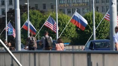 В Женеве саммит Путина и Байдена назвали возможностью для мировой политики