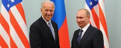 Путин и Байден не планируют подписывать совместные документы в Женеве