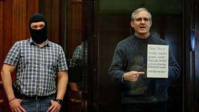 Осужденный за шпионаж в России Уилан попросил Байдена вернуть его домой