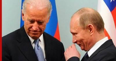 Встреча Путина и Байдена: подробности предстоящего диалога