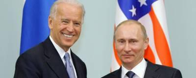 Белый дом назвал время встречи Байдена и Путина в Женеве