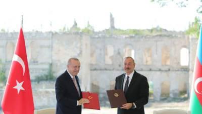Эрдоган и Алиев подписали Шушинскую декларацию о расширении связей