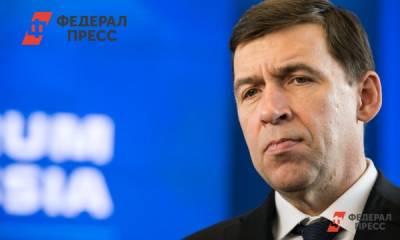 Свердловский губернатор проведет «работу над ошибками» в медицине