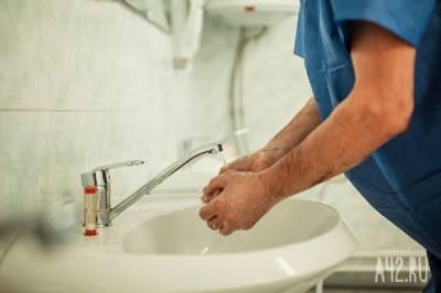 Российские эксперты рассказали, кого ждут психические расстройства после коронавируса
