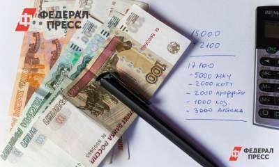 Россиянам назвали причину низких доходов