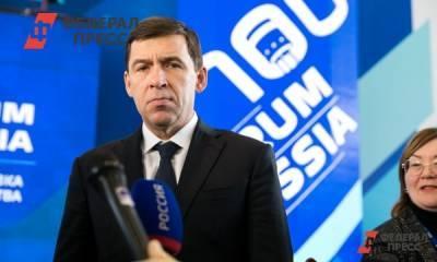 Свердловский губернатор намерен избавиться от «расслабившихся» соратников