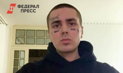 Рэпер Face рассказал о скандальном выступлении с сыном Петра Порошенко