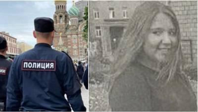 Полиция просит петербуржцев помочь в поиске 13-летней девочки