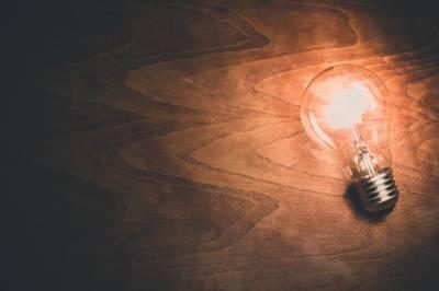 Электрик погиб после удара током во время работ в БЦ на площади Конституции
