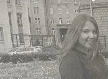 В Петербурге пропала 13-летняя девочка. Она ушла из квартиры и не вернулась