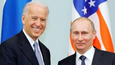 В Совфеде рассказали об ожиданиях от встречи Путина и Байдена