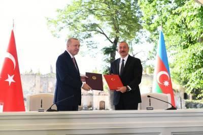 Опубликован полный текст Шушинской декларации, подписанной между Азербайджаном и Турцией