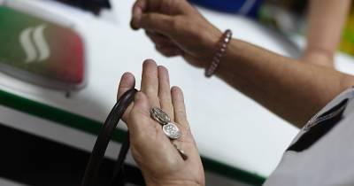 Калининградцы назвали желаемый размер пенсии: результаты опроса