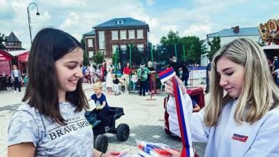 11 тысяч жителей Подмосковья присоединились к акции «Прикоснись к России!»