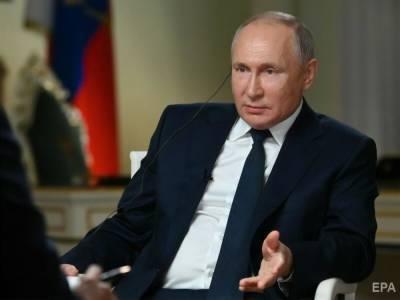 Путин вылетел в Женеву, где встретится с Байденом