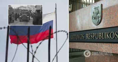 Оккупация Литвы СССР: Сейм напомнил России о возмещении ущерба