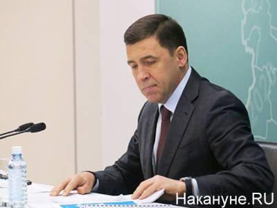 Рост цен, истощение накоплений и тревожная безработица: свердловский губернатор рассказал о ситуации в регионе