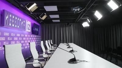 В пресс-центре МИЦ «Известия» обсудят итоги саммита Россия — США в Женеве
