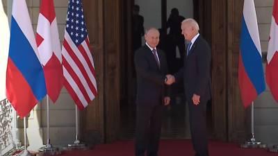 Путин и Байден пожали руки перед саммитом Россия — США