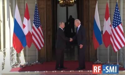 В Женеве на вилле Ла Гранж началась встреча Владимира Путина и Джо Байдена