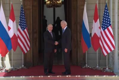 Путин и Байден встретились в Женеве и пожали руки