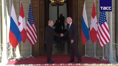 В Женеве началась встреча Байдена и Путина (ОНЛАЙН-трансляция)