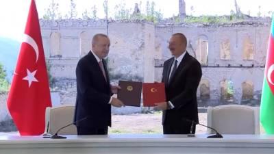 Турция и Азербайджан подписали Шушинскую декларацию о союзнических отношениях