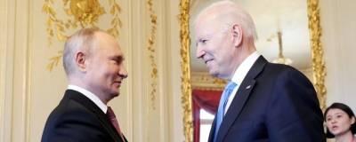 Владимир Путин и Джо Байден встретились в Женеве