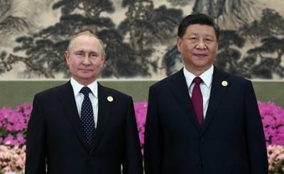 Global Times (Китай): Москва и Пекин подтверждают прочность связей перед лицом саммита в Женеве
