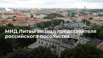 """МИД Литвы вызвал представителя российского посольства из-за """"нарушения"""" воздушного пространства"""
