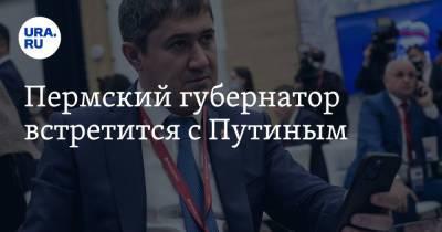 Пермский губернатор встретится с Путиным