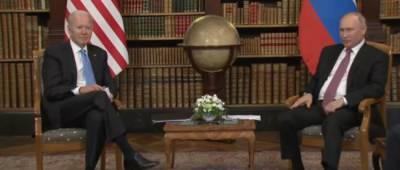 Байден и Путин встретились в Женеве