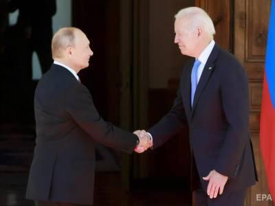 Байден и Путин встретились в Женеве. Трансляция