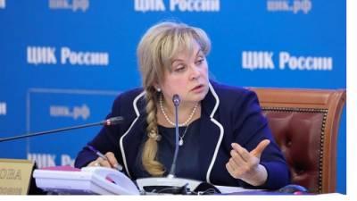 Памфилова раскритиковала Беглова за ситуацию с избирательной системой города