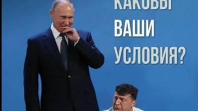 «Баш на баш»: Зеленский предложил Путину открыть украинские школы