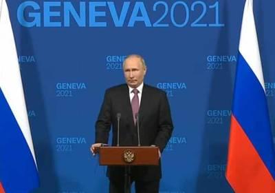 Путин подвел итоги саммита Россия – США