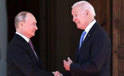Встреча Путина и Байдена в Женеве завершилась