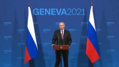 Путин рассказал, пригласил ли его Байден в Вашингтон
